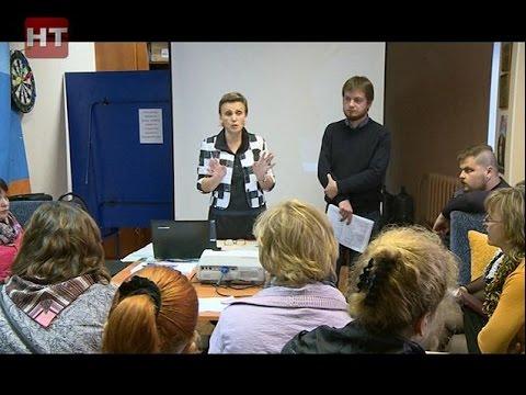 В Великом Новгороде педагоги \Алых парусов\ встретились с новым директором молодёжного центра