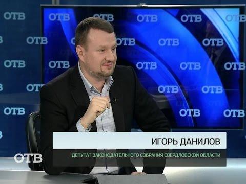 , title : 'Акцент: Игорь Данилов (21.12.2015)'