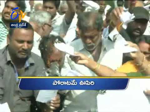 6 AM | Ghantaravam | News Headlines | 22nd January 2020 | ETV Andhra Pradesh