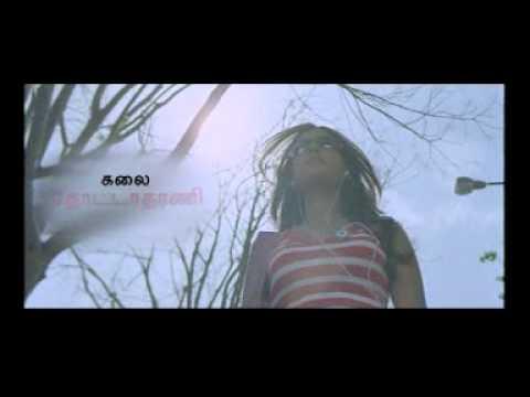 Moscowin Kaveri Movie Trailers