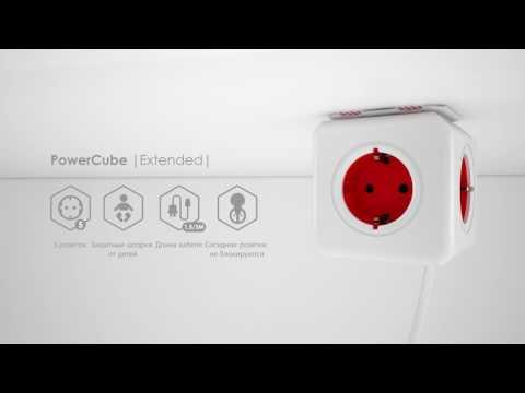 Удлинитель ALLOCACOC PowerCube Extended 1300GY/DEEXPC (серый)