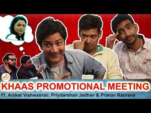 Khaas Promotional Meeting ft. Aniket Vishwasrao, Priydarshan Jadhav & Pranav Raorane   Khaas Re TV