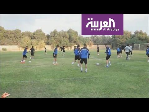 العرب اليوم - شاهد: الأردن يستضيف مباراة العراق وإيران في تصفيات المونديال