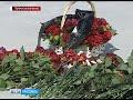 Вести Ярославль от 07.09.18 1440