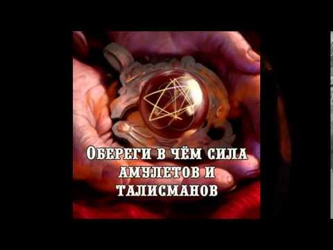 Номера телефонов астрологов