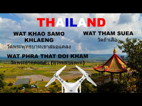 FPV Quadcopter - DJI Phantom 3 Advanced - Wat Tham Suea - Wat Phra That Doi Kham - Thailand