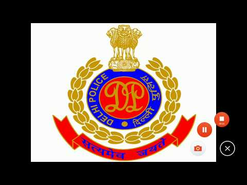 SSC Delhi Police Constable New Result date 9/02/2018 || cut off || more information through RTI