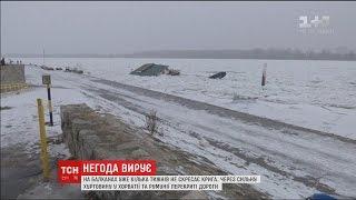 На Балканах рятувальники криголамами борються зі негативними наслідками негоди на Дунаї
