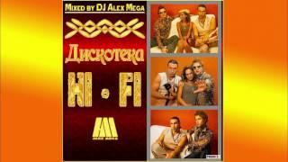 Лучшая Русская Дискотека =HI-FI= (DJ Alex Mega) =РУССКАЯ МУЗЫКА=RUSSIAN MUSIC=