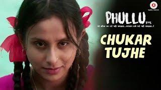Chukar Tujhe  Arif Syed