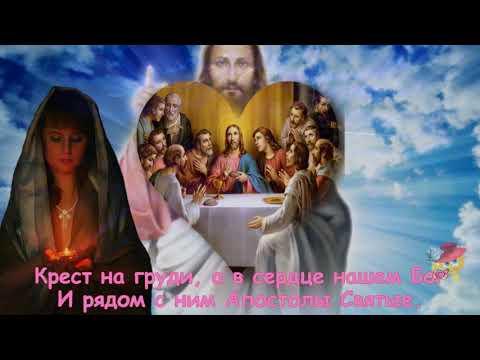27 сентября - ВОЗДВИЖЕНИЕ КРЕСТА ГОСПОДНЯ!!! Красивое поздравление!!!