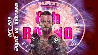UFC 203: Miocic vs Overeem 6th Round post-fight show