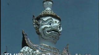 New Horizons – Thailand – 1960