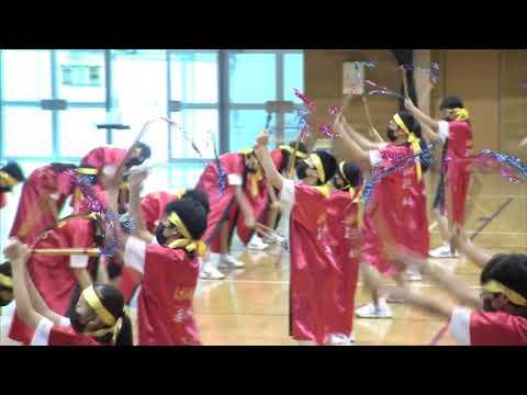 Nagae Junior High School