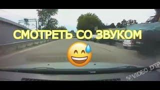 Таксист забыл пассажира РЖАЧЬ