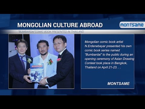 Mongolian Culture Abroad