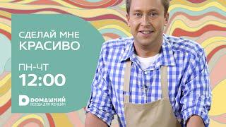 Сырники от Олега Ильина
