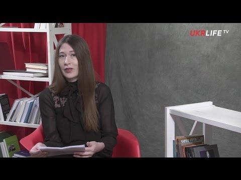 """Как получать социальную стипендию внутренне перемещённым лицам? - юристка """"Донбасс SOS"""""""
