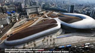 Сеул - столица Республики Корея