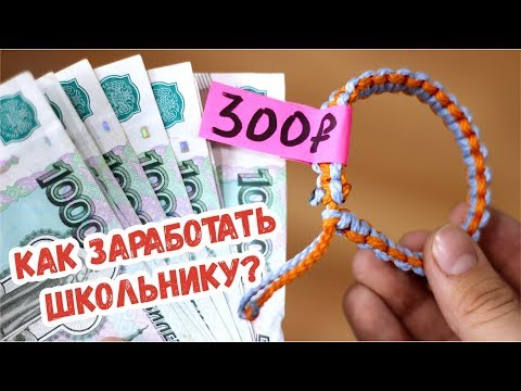Как обналичить биткоины в россии