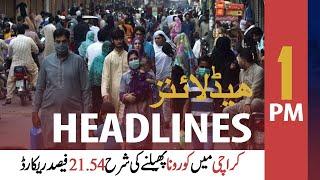 ARYNews Headlines   1 PM   23rd July 2021