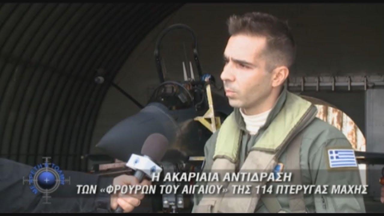 Νεκρός ο πιλότος του μαχητικού αεροσκάφους M2000-5