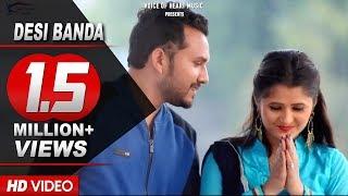 DESI BANDA | Latest Haryanvi DJ Song 2017 | Sanju Khewriya | Anjali Raghav | Ranvir Kundu