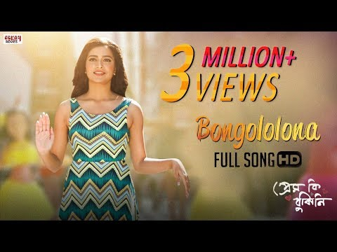 Bongo Lolona (Full Video) | Prem Ki Bujhini | Om | Subhashree | Latest Bengali Song 2016  downoad full Hd Video