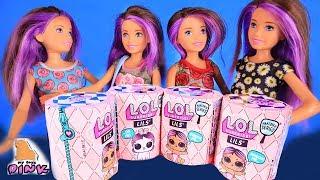 Little Baby Sisters! Новые Дети в САДИКЕ! В КАКУЮ ГРУППУ идут КУКЛЫ ЛОЛ? Barbie Мультики для девочек