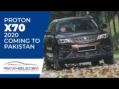 Proton X70 2020 Expected Price, Specs & Features | PakWheels
