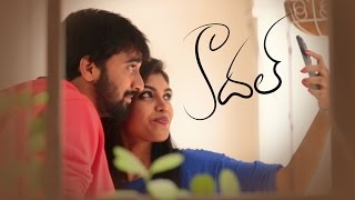 Kadhal Telugu Short Film