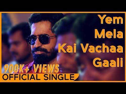 Yem-Mela-Kai-Vachaa-Gaali-Official-Single--Yeman-Vijay-Antony-Miya-George-Jeeva-Sankar