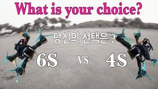 """6S vs 4S"" What's your choice? 레이싱 드론 ""6셀 vs 4셀"" 당신의 선택은? // Fpv freestyle // 레이싱드론 프리스타일"