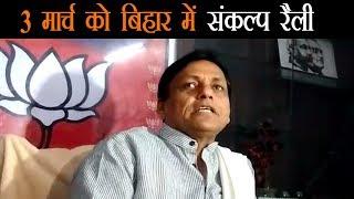 पिछले सभी रिकॉर्ड तोड़ देगी नरेंद्र मोदी की बिहार में होने वाली संकल्प रैली