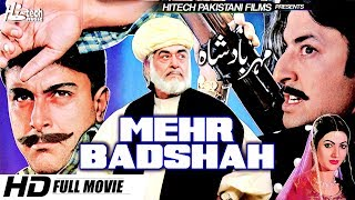 How to download New Pakistani movies in HD