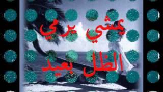مازيكا قلبي العنيد - الامبراطور احمد الصادق تحميل MP3