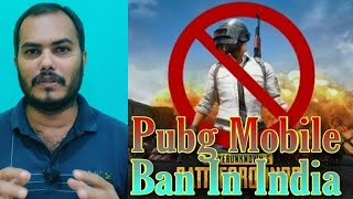 Pubg Mobile Banned In India - Pubg Ban News But Why ??
