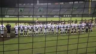 女子野球初戦勝利侍ジャパン女子代表2014W杯対オーストラリア