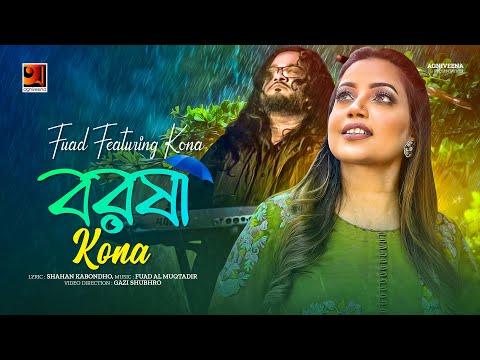 Bangla Music Video | Borosha | Fuad ft Kona | ☢☢Official☢☢