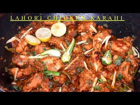 Lahori Chicken Karahi   Karahi   Karahi Recipe   Food Diaries By Abeeha