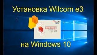 Wilcom e3 Crack - Free video search site - Findclip Net