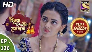 Rishta Likhenge Hum Naya - Ep 136 - Full Episode - 15th May, 2018