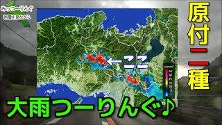 【関西ツーリング】125cc 原付二種で行く 舞鶴・天橋立へ ~大雨に降られても~