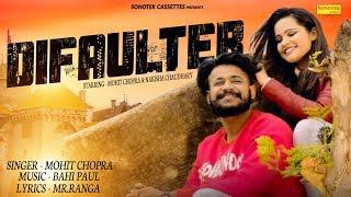DIFAULTER-Official-Mohit-Chopra-Nakisha-Chaudhary--Latest-Haryanvi-Songs-Haryanavi-2019 Video,Mp3 Free Download