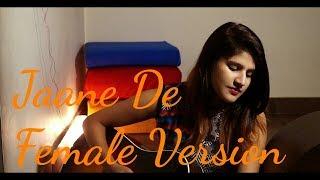 Jaane De - ATIF ASLAM | Qarib Qarib Single | Female Cover - KANISHKA SHARMA