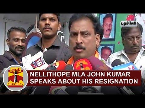 Nellithope-MLA-John-Kumar-addresses-Media-on-his-resignation-Press-Meet-Thanthi-TV