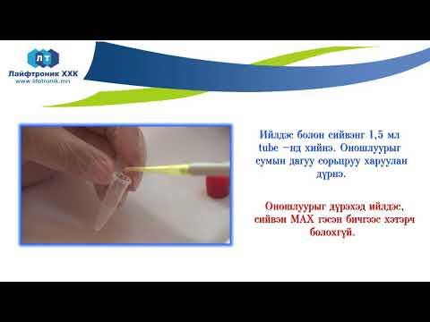 Вирусные гепатиты во время беременности