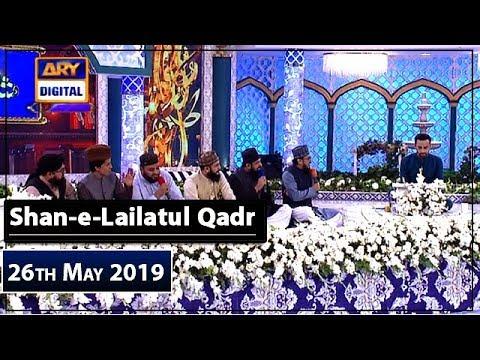 Shan-e-Lailatul Qadr |Tahtul Lafz | 26th May 2019