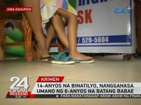 Kung paano upang madagdagan ang mga damit kung ito ay maliit sa ang dibdib