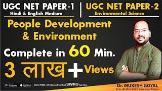 People Development & Environment Complete || ugc/nta net || Must Watch || Paper 1